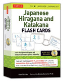 Japanese Hiragana and Katakana Flash Cards Kit: Learn the Two Japanese Alphabets Quickly & Easily with this Japanese Flash Cards Kit (Audio