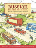 Russian Picture Word Book: Learn Over 500 Commonly Used Russian Words Through Pictures (Dover Children's Language Activity Books)