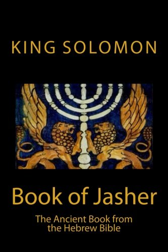 Book of Jasher: Ancient Book from the Hebrew Bible