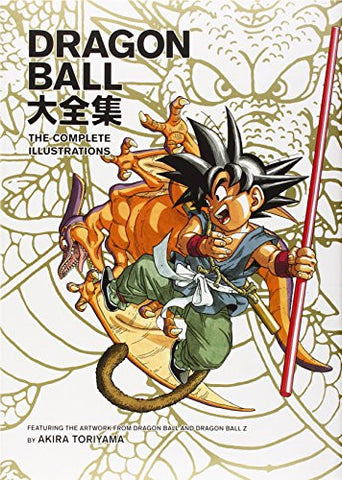 Dragon Ball: The Complete Illustrations