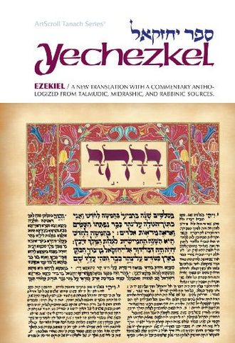 Ezekiel, Yechezkel, The Artscroll Tanach Series, A New Translation With A Commentary Anthologized From Talmudic, Midrashic and Rabbinic Sources (English and Hebrew Edition)