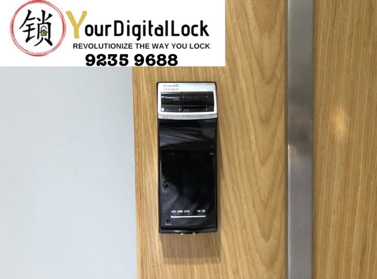 Gateman WF-20 Digital Lock