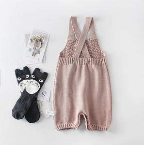Knit Romper Sleeveless