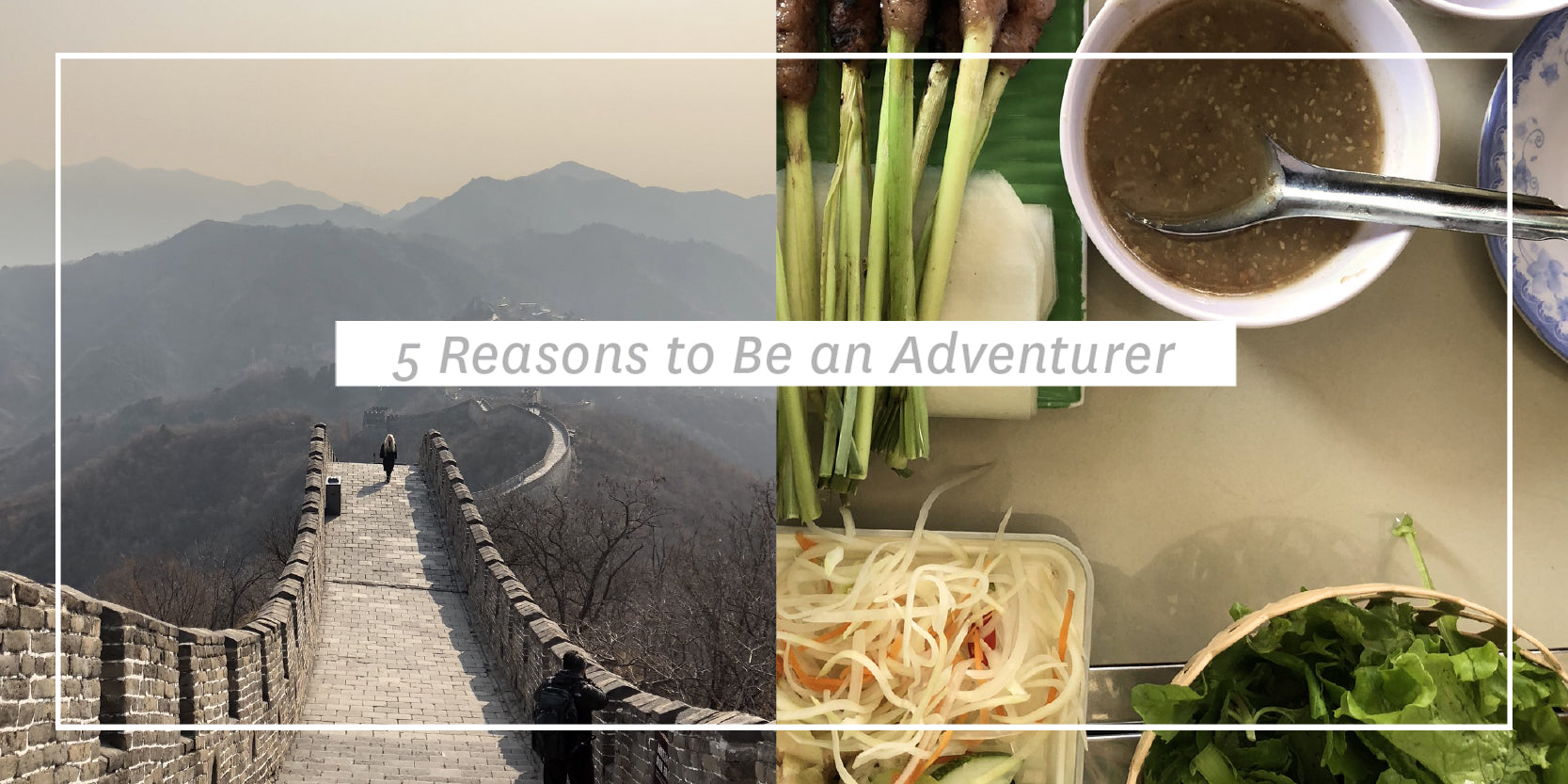 5 Reasons to be an Adventurer
