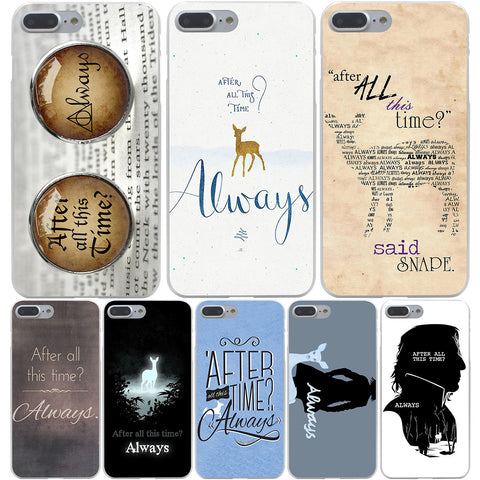 After All This Time HP Hard Transparent Cover Case