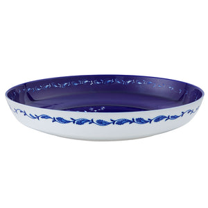Vista Alegre Porcelain Midnight Centerpiece