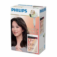 Load image into Gallery viewer, Philips Hp8115 1200 Watts Compact Hair Dryer 220-240 Volts 50/60Hz Export Only