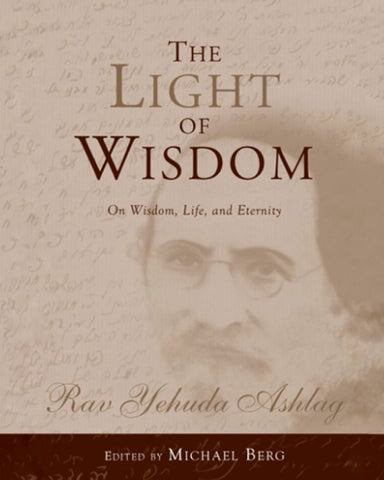 The Light of the Wisdom
