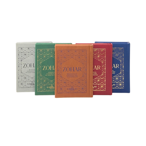MINI ZOHAR - 5 BOOKS SET