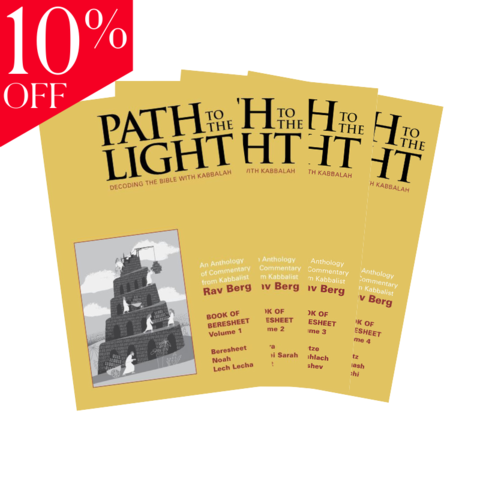 Path To the Light 1-4