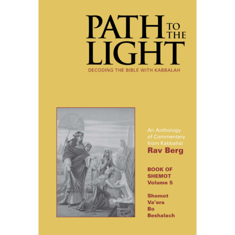 Path to the Light 5