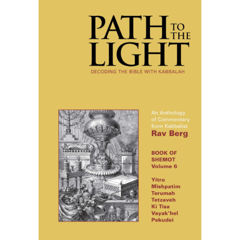 Path to the Light 6