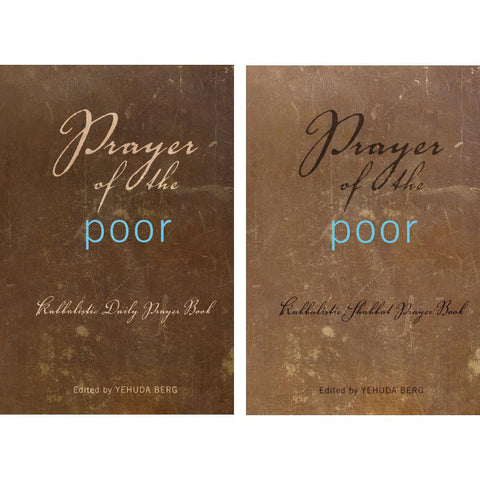 Prayer of the Poor - English Versión - Shabbat and Daily Siddur (2 Volume Set),