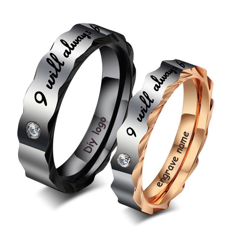 "Personalized Ring "" I will Always Be with You """