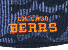 ... NFL Kids Chicago Bears Uncuffed Knit Beanie Hat - Navy (Sizes 4-7) ... 543d837dc