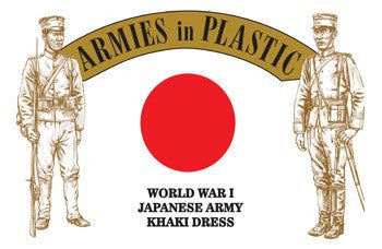 WWI - Japanese Army - Khaki Dress