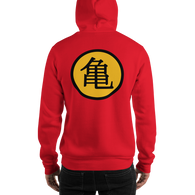 DBZ Kame - Hooded Sweatshirt