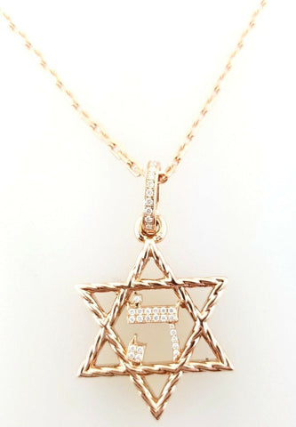 "Star of David Hebrew Israeli Necklace Real Diamonds 18"" Inch 14k Rose Gold"