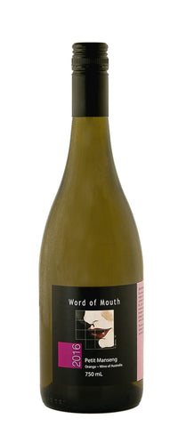 Word of Mouth Wines 2016, a Natural wine, Vegan Friendly