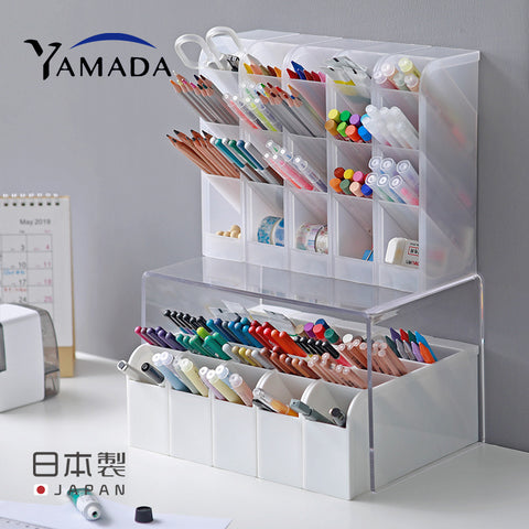 Yamada Multi-Functional Four Grid Pen Holder