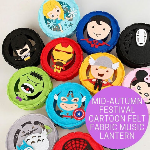 Mid-Autumn Festival Cartoon Felt Fabric Music Lantern