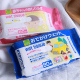 Japan Watts Premium Wet Tissue Wipes - 9 Packs*80 sheet