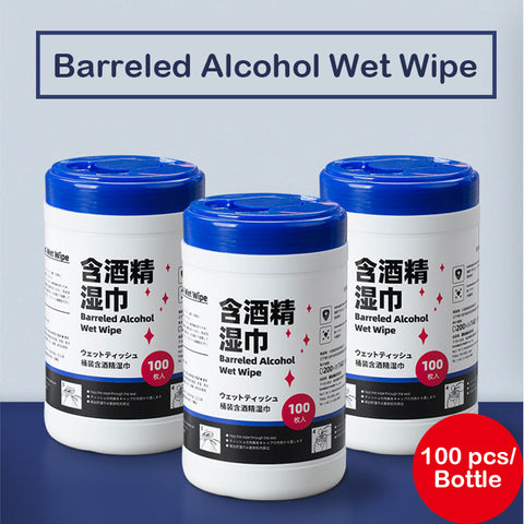Shimoyama Barreled Alcohol Wet Wipes 100pcs/Bottle [Free 100pcs Refill Pack]