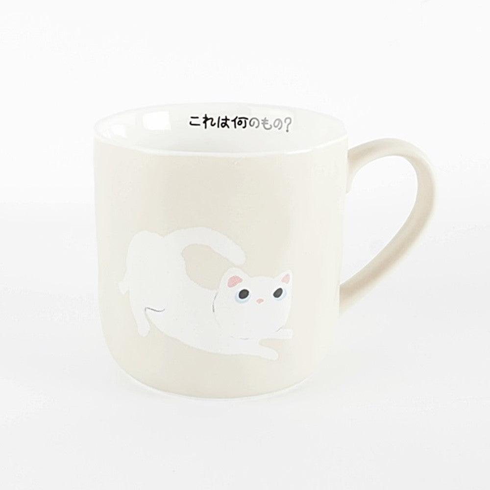 Lazing Cat Cup