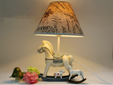 Rocking Vintage Horse Lamp in White