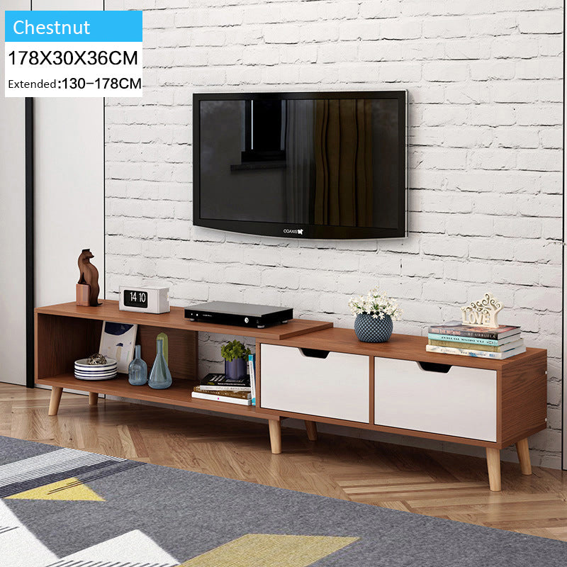 Simple Modern Length Adjustable TV Console(Chestnut)