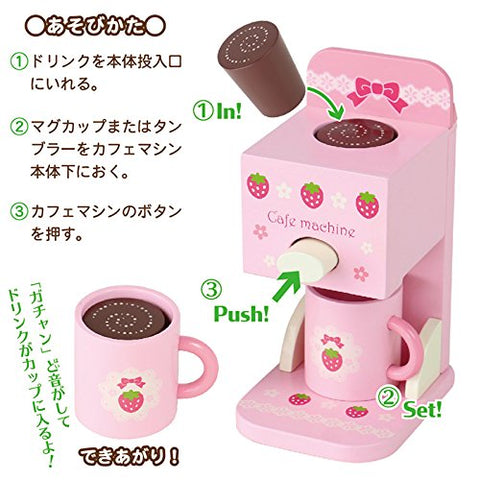 Mother Garden Strawberry  Coffee Machine Set