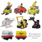 #4.Learning Curve Thomas & Friends -  8 Pcs Set