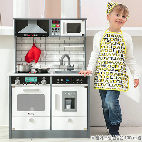 Kienvy The Chef Master Kitchen Play Set