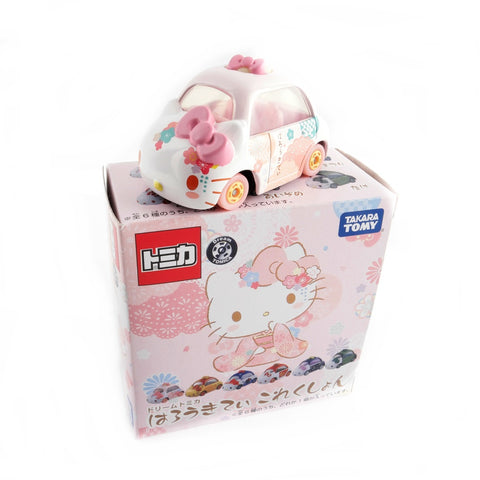 Takara Tomy Limited Edition Sakura Hello Kitty(Pink)
