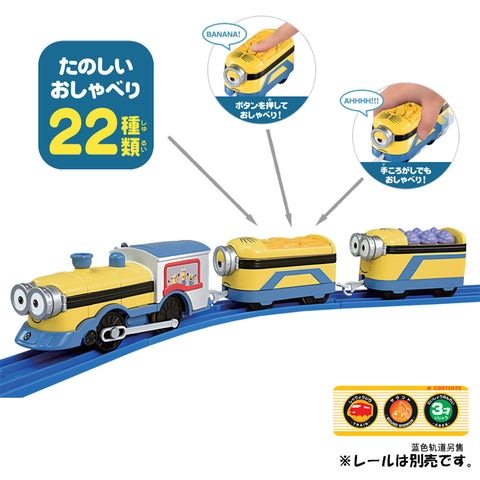 Takara Tomy Disney Dream Railway Despicable Me Minions Talking Train