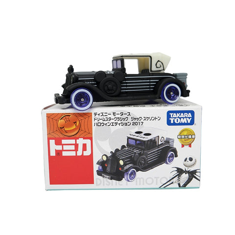 Takara Tomy Tomica Disney Motors Classic Jack Skeleton Halloween Edition