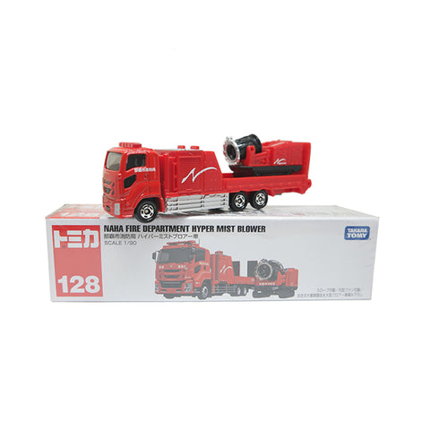 Takara Tomy Tomica No.128 Naha Fire Department Hyper Mist Blower