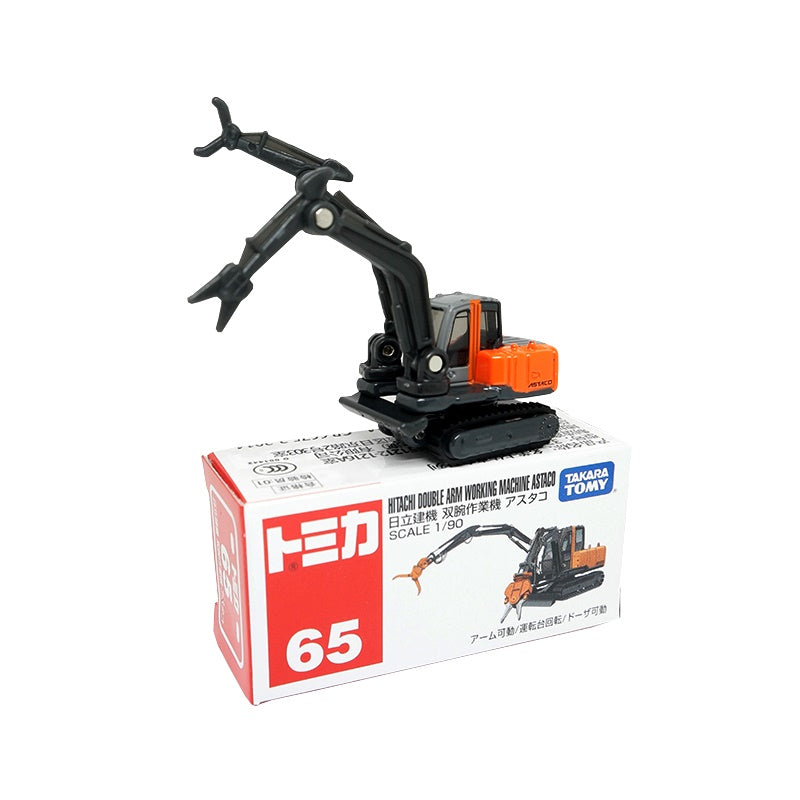 Takara Tomy Tomica No.065 Hitachi Construction Machinery Arm Working Machine Restak (Box)