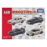 Takara Tomy Tomica Glory of Nissan GT-R PGC10 R32 R34 R35 Vehicle Set