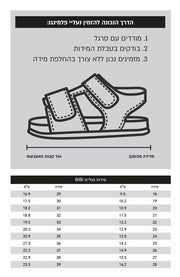 סנדלים SUMMER ROLLER ALLIGATOR כחול