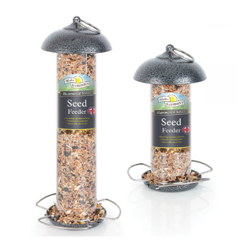 Walter Harrison's Hammered Silver Seed Feeder (20cm/30cm)