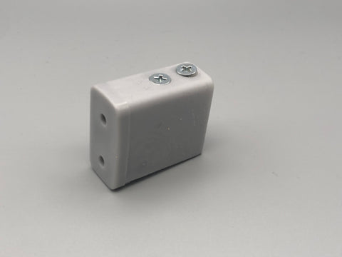 Cubicle Track End Bracket - Plastic End Bracket / Cap - Silver or White - Pack of 50 - www.mydecorstore.co.uk