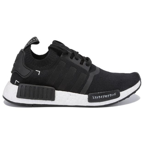 Authentic Adidas NMD R1 Primeknit Japan Black Men