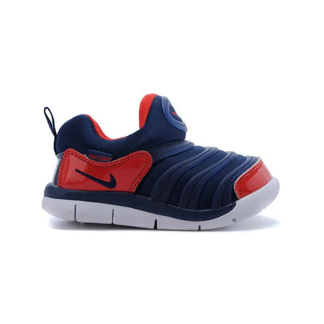 size 40 004f9 0e3ca Nike Dynamo Free PS Kids Blue Red Running Shoes
