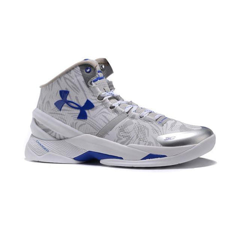 Under Armour Curry 2 Silver White Men