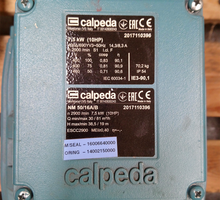 [USED] Calpeda Pump 50/16A/B