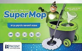 דלי הפלא SuperMop import:2019-03-09 BOXSHOP