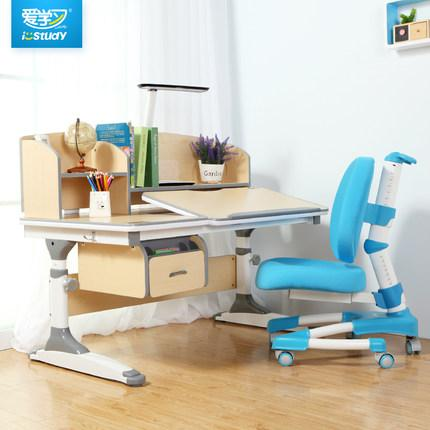 iStudy Ergonomic Adjustable Children Desk C120 only at Sleep House Australia