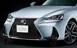 Genuine Lexus Japan 2017-2019 IS F-Sport Lower Radiator Garnish Set