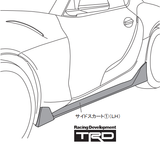 TRD JAPAN 2020 Toyota GR Supra CFRP Carbon Fiber Side Skirts